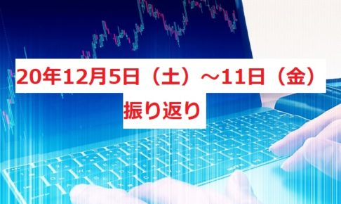 20120511アイキャッチ