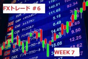 FXweek7